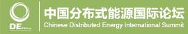 中国m88备用网址国际论坛