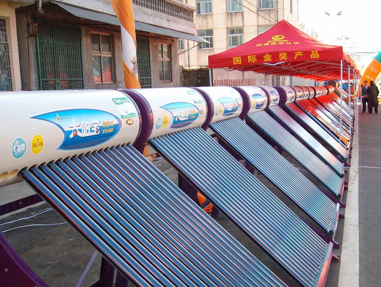 """力诺瑞特引领""""十二五""""太阳能产业升级-新闻-能源资讯"""