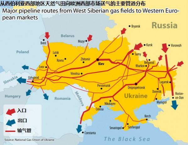 """俄罗斯用天然气""""玩转""""欧亚大陆-新闻-能源资讯-中国"""
