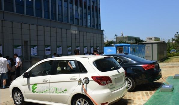 青岛特锐德召开新能源汽车充电体系建设研讨会