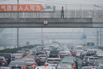 """京津冀再陷""""霾伏""""多地重度污染 今明天最严重"""