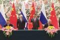 中石油与俄气俄油签署合作协议
