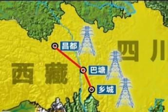 """""""世界之最"""":川藏电力联网工程正式投运"""