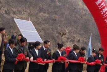 陕西省首个光伏扶贫项目开工建设