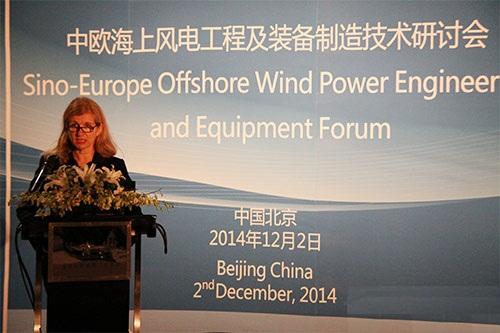 丹麦力促合开发 降低海上风电成本