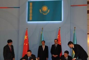 """庆华集团哈萨克斯坦""""煤基清洁能源综合利用项目"""""""