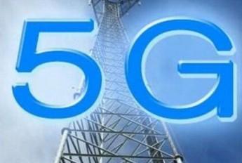 我国5G研发国际领先 智能电网发展需提前布局