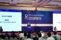 2015中国分布式能源国际论坛在京召开