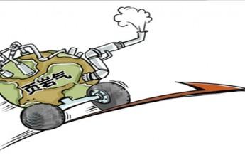 """页岩气——过渡性能源的""""中国梦""""?"""