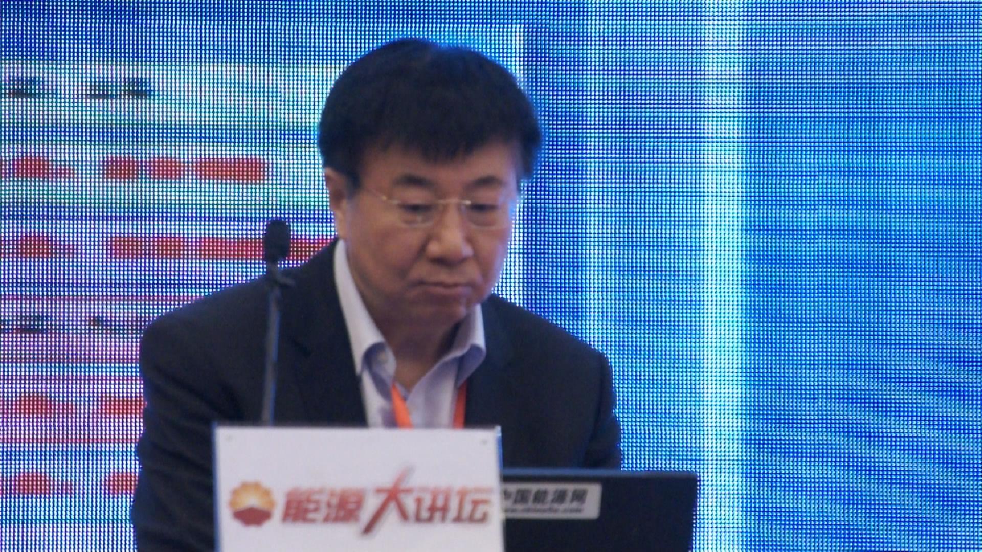 2016(第十二届)中国能源战略投资论坛圆满落幕-中国