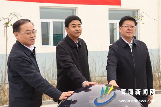 金海、国家电网公司副总经理韩君、国网青海省电力公司总经理全生