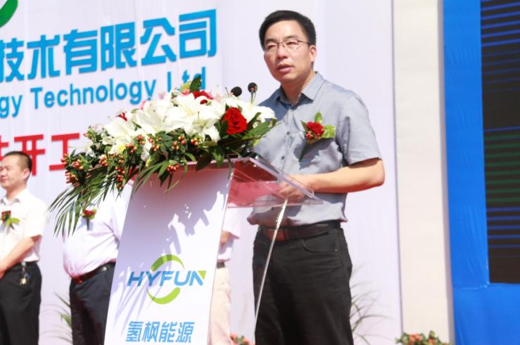 江苏如皋燃料电池汽车加氢站开工奠基-新闻-能源资讯