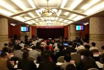金沙江白鹤滩水电站可行性研究报告审查收口会议在北京召开