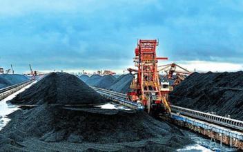 《煤炭工业十三五规划》六个理解
