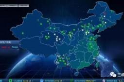 破纪录丨三峡新能源日发电量创历史新高
