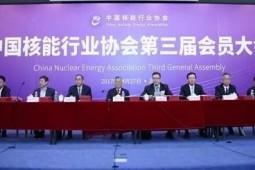 中核集团总经理钱智民当选中国核能行业协会理事长