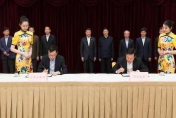国家电投与上海市战略合作