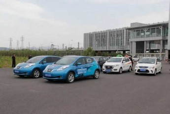 新能源车补贴审核变严 近10%遭拒