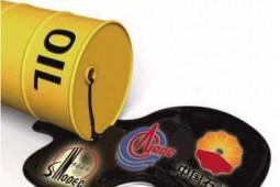 破除垄断!三桶油如何推进油气改革?
