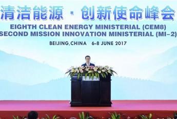 张高丽:推动世界清洁能源高效智能共享发展