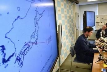 日本鹿儿岛5.2级地震 当地核电站未发生故障