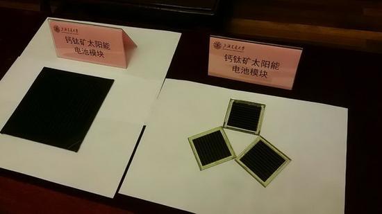 钙钛矿太阳能电池模块