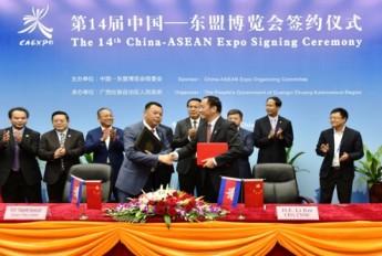 中核集团与柬埔寨签署和平利用核能合作谅解备忘录