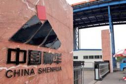 神华国电万亿元重组正式落地 能源行业巨无霸诞生