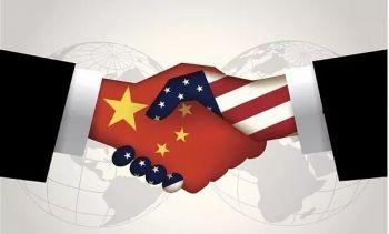 中美能源合作  沙龙365领域成焦点