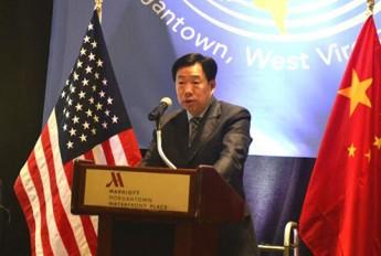 王晓林出席2017年中美煤炭清洁发展论坛