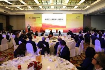 王玉锁:能源发展将迈入数字能源新时代