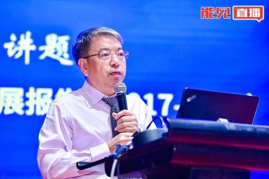 祁和生:中国风电产业发展报告(2017-2018)