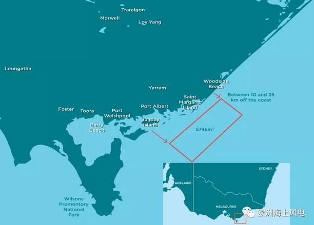 澳大利亚第一个海上风电场搁置,民间组织不干了!