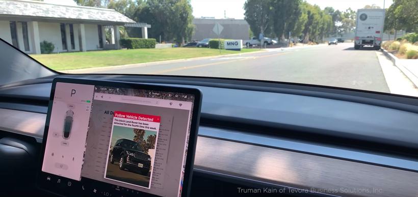 黑科技,前瞻技术,特斯拉汽车反监视,特斯拉哨兵模式,特斯拉侦察器,汽车反监视,汽车新技术