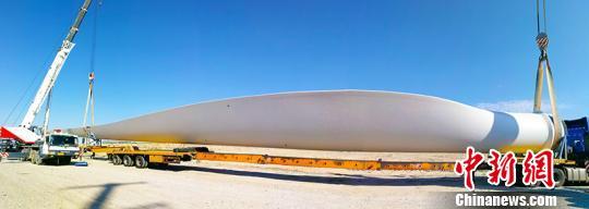 路政工作证_新疆保障中亚最大风电项目大件货物运输-新闻-能源资讯-中国能源网