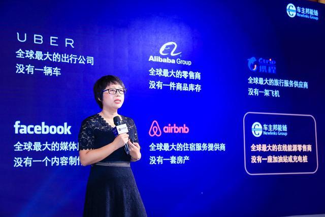车主邦CEO王阳:我为什么辞职去创业车主邦?