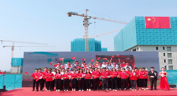 中建电力山东分公司庆祝新中国成立70周年主题活动成功举行