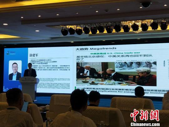 國際能源署(IEA)中國合作部原主任涂建軍在進行《5A時代的中國核電發展》主題報告時提出自己的觀點。吳瓊攝